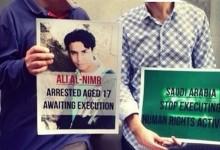 Arabia Saudita, un attivista rischia la pena di morte.