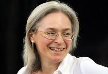 Anna Politkovskaja: il coraggio di essere una giornalista