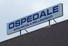 Trani – Ospedale: potenziamento del presidio Territoriale si assistenza