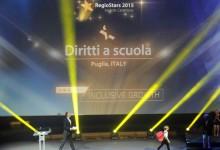 Al via il Premio RegioStars 2016: Puglia sul podio 2015