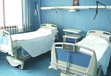 Bisceglie – Donna 60enne di Trani deceduta presso l'ospedale. Disposta autopsia