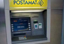 Poste Italiane: ATM Postamat in Puglia attivi solo in orario di ufficio