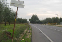 Finanziamento regionale per la S.P. Andria-Bisceglie