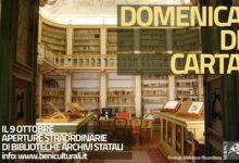 """Bari – """"Domenica di Carta 2016"""": presentazione romanzo """"Belli di notte"""" di Luca De Ceglia"""