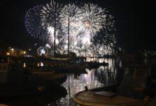 Trani – Festival pirotecnico: seconda serata spettacolare. Le foto