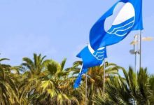 Margherita di Savoia – Domenica 4 giugno annullo filatelico dedicato alla bandiera blu 2017