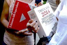 Maturità 2017 – Tema italiano: il commento della prof.ssa Solimini