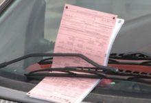 Trani – Contrasto al parcheggio selvaggio: oltre 70 veicoli multati