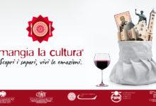 """Confcommercio Bari-BAT: """"Mangia la Cultura"""""""