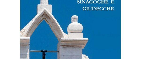"""Trani – Domani in Biblioteca incontro """"Medicina e cultura ebraica in Puglia"""""""