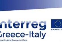 Barletta nel programma Interreg 2014-2020  Italia-Grecia