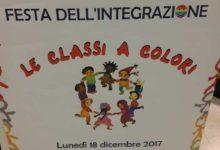 """Trani – BATmagazine organizza la """"Festa dell'integrazione""""alla scuola D'Annunzio"""