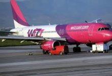 Bari – Aeroporto: da giugno volo Bari-Vienna