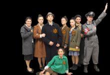 Andria – Il Vento della Memoria: 21 e 27 gennaio in scena lo spettacolo di Sipario Music Company
