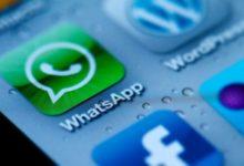 Truffe – WhatsApp, occhio al messaggio bufala che invita a controllare le informazioni. È tutto falso.