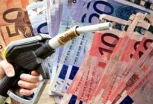 La Regione Puglia approva il condono fiscale dell'IRBA (Imposta Regionale Benzina Autotrazione)
