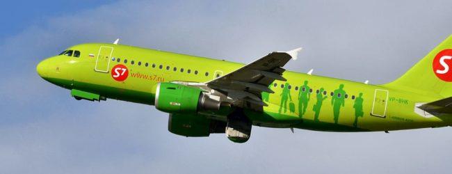 Bari – Al via volo per Mosca: diretto operativo dal 24 giugno