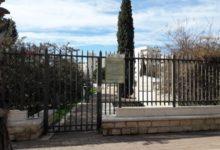 Andria – Parchi pubblici chiusi: se ne discutera' nel laboratorio urbano del verde