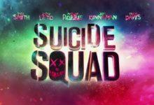 Andria – Suicide Squad: domani 19 aprile la proiezione all'Officina San Domenico