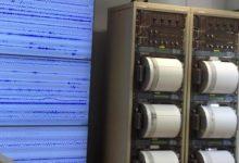 Terremoto in Molise avvertito anche in Puglia