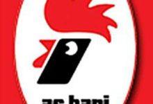 Bari calcio: serie B: avvio playoff rinviato al 3 giugno