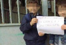 Trani – Vaccini: 4 bambini esclusi dall'asilo