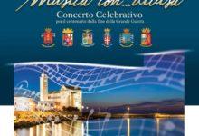 Trani – La Fondazione S.E.C.A. inaugura Fuori museo con il concerto interforze