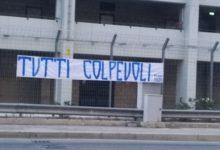 """Vigor Trani calcio: striscione allo stadio """"Tutti colpevoli"""", anche i firmatari"""
