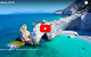 """Grecia – Skiathos: l'incantevole """"Capri dell'Egeo"""". DOCUVIDEO"""