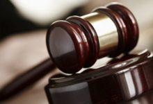 Andria – Bando di Asta Pubblica per la cessione di partecipazioni societarie