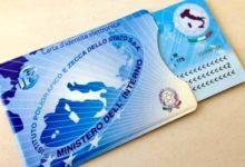 Barletta – Carta d'identità elettronica (CIE): ecco le modalità per prenotarla