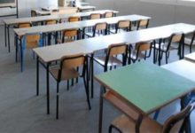 Provincia BAT – 300mila euro per verifiche dei solai e controsoffitti di 30 istituti scolastici