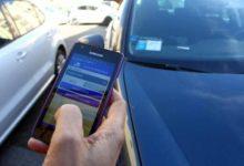 Trani – Da oggi è possibile pagare la sosta sulle strisce blu con il proprio smartphone