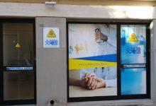 """Andria – Ambulatorio solidale """"Noi con Voi"""": mercoledì la firma del protocollo d'intesa con l'ASL BT"""