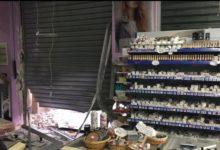 Foggia – Bomba devasta negozio di estetica