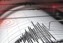 Barletta – Violenta scossa di terremoto. A Trani crolla pinnacolo