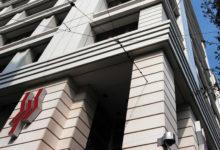 Nuova ispezione della Banca d'Italia alla Banca Popolare di Bari