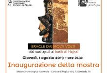 """CANOSA – Inaugurazione mostra """"Eracle dai molti volti. Dai vasi apuli ai batik di Hajnal"""": giovedì 1 agosto, Palazzo Sinesi"""