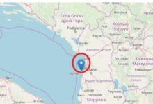 Terremoto in Albania, trema anche la BAT