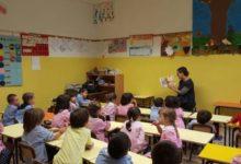 Barletta – Abbattimento rette scuole dell'Infanzia Paritarie Convenzionate