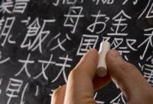 Quanto costa una traduzione? Perché tradurre le lingue orientali costa di più?
