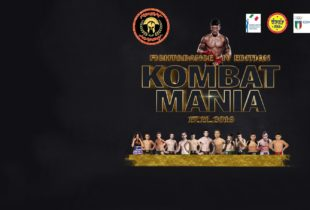 Barletta, torna Kombat Mania-Fight & Dance: appuntamento domenica 17 novembre