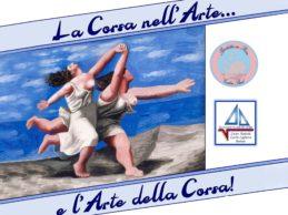 """Barletta – Convegno """"La Corsa nell'Arte…e l'Arte della Corsa!"""""""