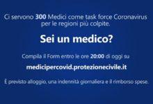 Emergenza Coronavirus, APPELLO della Protezione civile: servono 300 medici