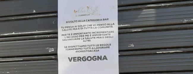 """Andria – Il sospetto: Alcuni Bar lavorano """"sottobanco"""""""