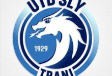 Trani calcio: ecco il logo della nuova Società del presidente Quarto