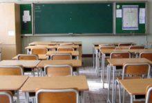 Bat – 500mila euro dal Ministero per la sicurezza di cinque scuole del territorio